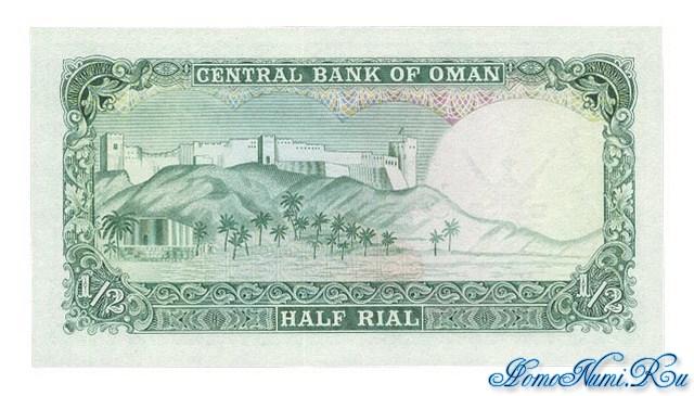http://homonumi.ru/pic/n/Oman/P-16-b.jpg