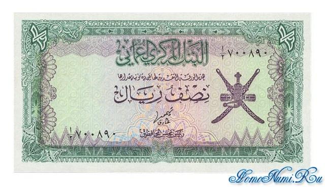 http://homonumi.ru/pic/n/Oman/P-16-f.jpg