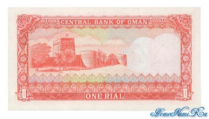 http://homonumi.ru/pic/n/Oman/P-17-b.jpg