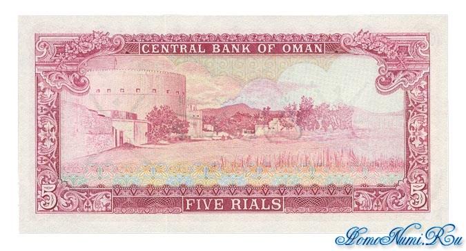 http://homonumi.ru/pic/n/Oman/P-18-b.jpg