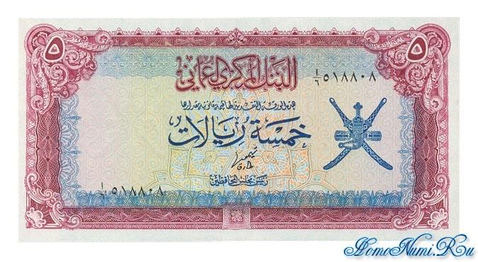 http://homonumi.ru/pic/n/Oman/P-18-f.jpg