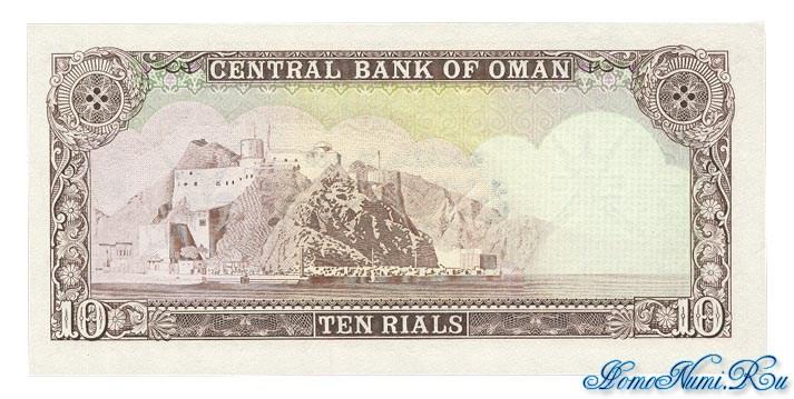 http://homonumi.ru/pic/n/Oman/P-19-b.jpg