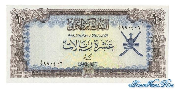 http://homonumi.ru/pic/n/Oman/P-19-f.jpg