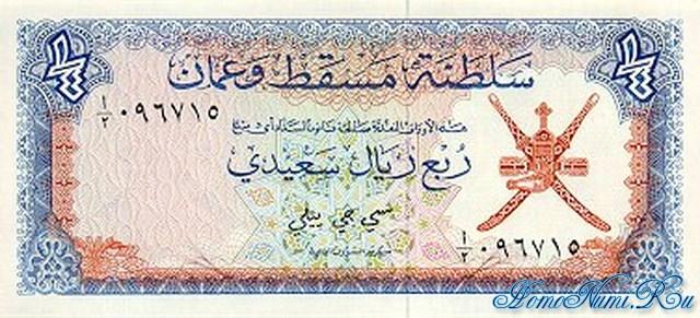 http://homonumi.ru/pic/n/Oman/P-2-f.jpg