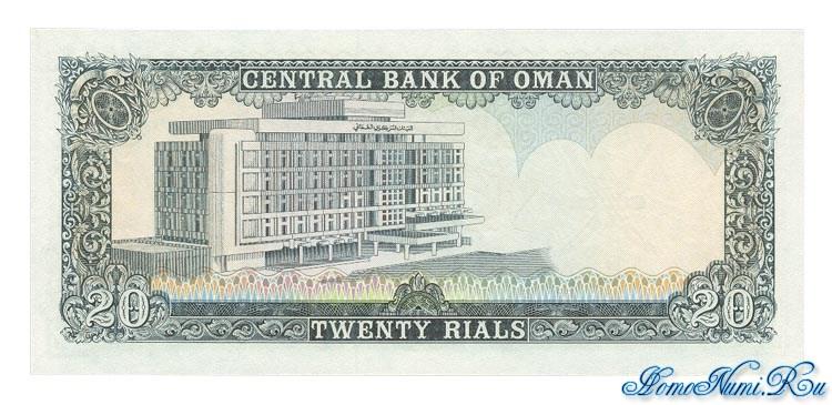 http://homonumi.ru/pic/n/Oman/P-20-b.jpg