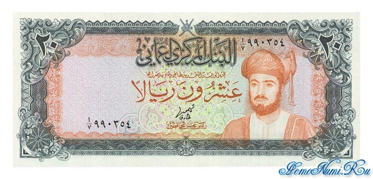 http://homonumi.ru/pic/n/Oman/P-20-f.jpg