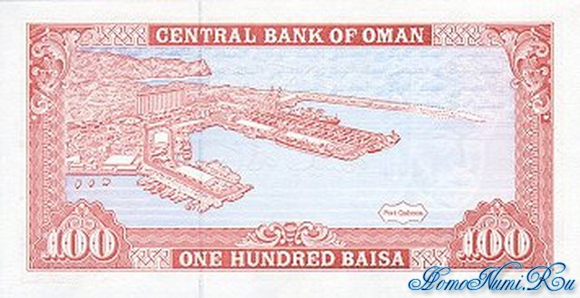 http://homonumi.ru/pic/n/Oman/P-22-b.jpg