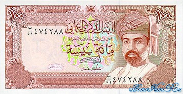http://homonumi.ru/pic/n/Oman/P-22-f.jpg