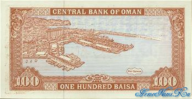 http://homonumi.ru/pic/n/Oman/P-22b-b.jpg