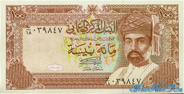 http://homonumi.ru/pic/n/Oman/P-22b-f.jpg