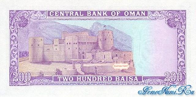 http://homonumi.ru/pic/n/Oman/P-23-b.jpg