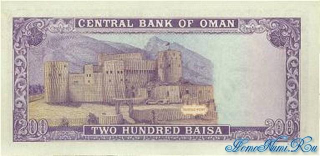 http://homonumi.ru/pic/n/Oman/P-23a-b.jpg