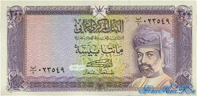 http://homonumi.ru/pic/n/Oman/P-23a-f.jpg