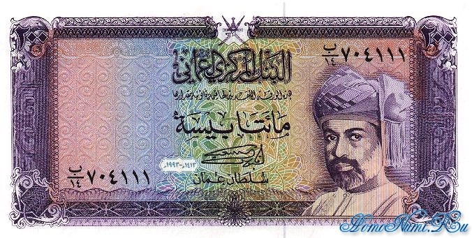 http://homonumi.ru/pic/n/Oman/P-23b-f.jpg