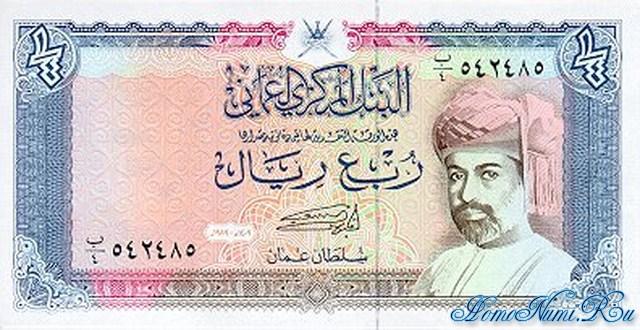 http://homonumi.ru/pic/n/Oman/P-24-f.jpg
