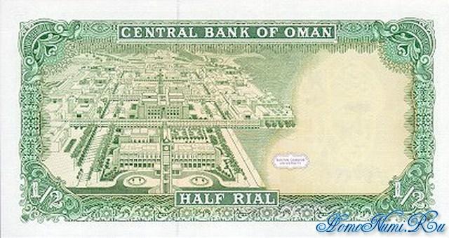 http://homonumi.ru/pic/n/Oman/P-25-b.jpg