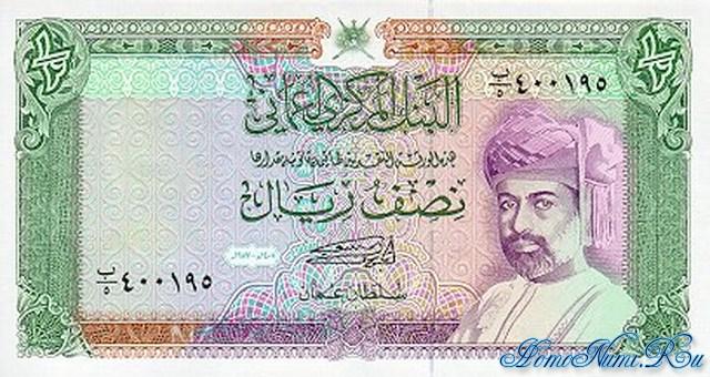 http://homonumi.ru/pic/n/Oman/P-25-f.jpg