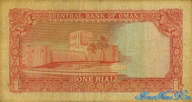 http://homonumi.ru/pic/n/Oman/P-26a-b.jpg