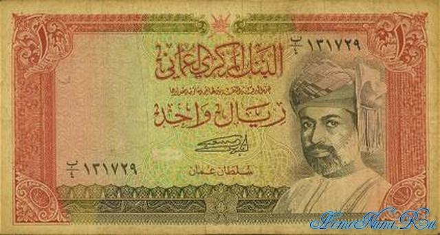 http://homonumi.ru/pic/n/Oman/P-26a-f.jpg