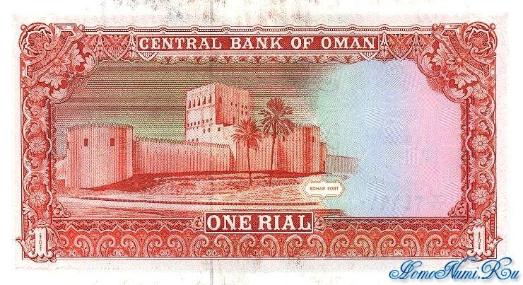 http://homonumi.ru/pic/n/Oman/P-26b-b.jpg