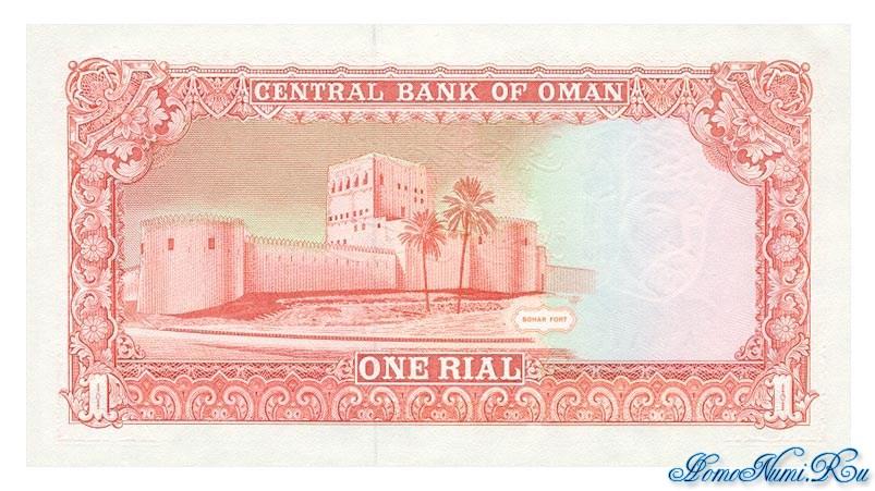 http://homonumi.ru/pic/n/Oman/P-26c-b.jpg