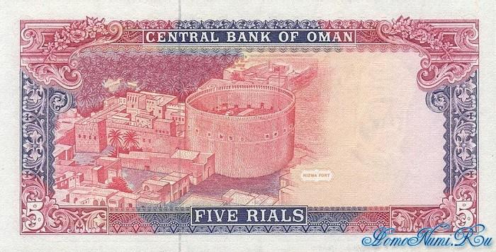 http://homonumi.ru/pic/n/Oman/P-27-b.jpg
