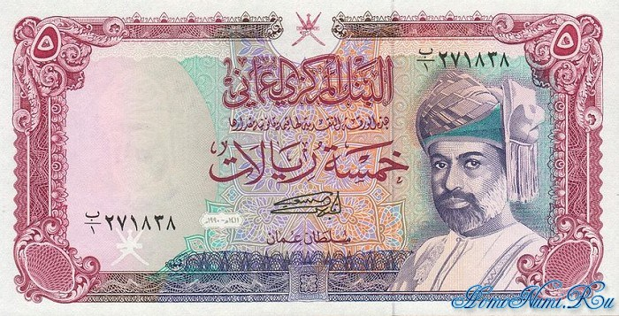 http://homonumi.ru/pic/n/Oman/P-27-f.jpg
