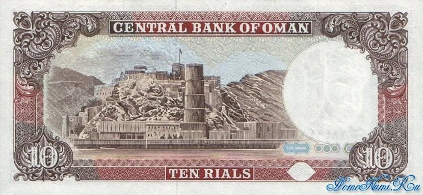 http://homonumi.ru/pic/n/Oman/P-28a-b.jpg