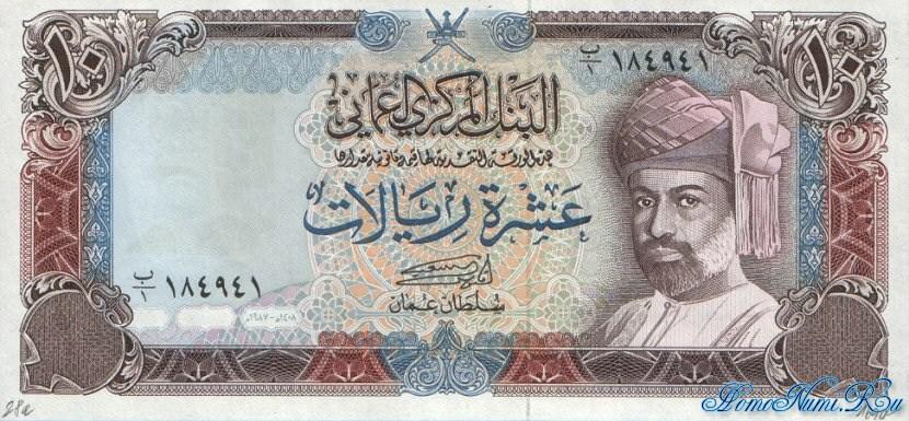 http://homonumi.ru/pic/n/Oman/P-28a-f.jpg