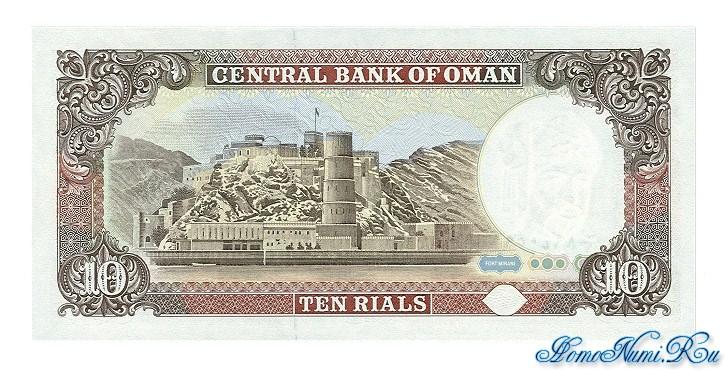 http://homonumi.ru/pic/n/Oman/P-28b-b.jpg