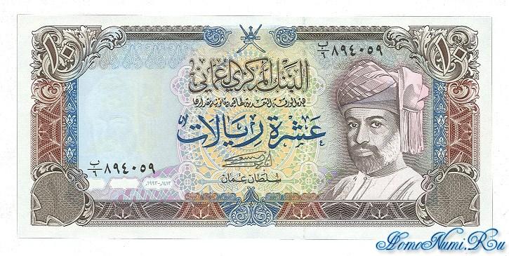 http://homonumi.ru/pic/n/Oman/P-28b-f.jpg