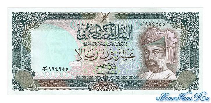 http://homonumi.ru/pic/n/Oman/P-29b-f.jpg