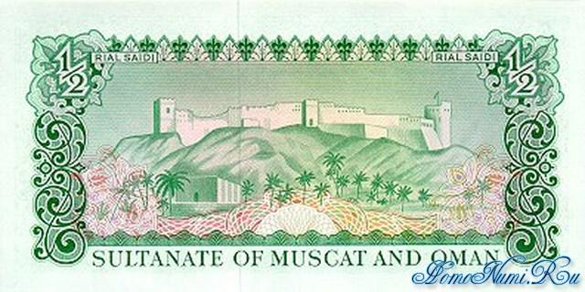 http://homonumi.ru/pic/n/Oman/P-3-b.jpg