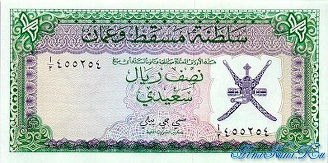 http://homonumi.ru/pic/n/Oman/P-3-f.jpg