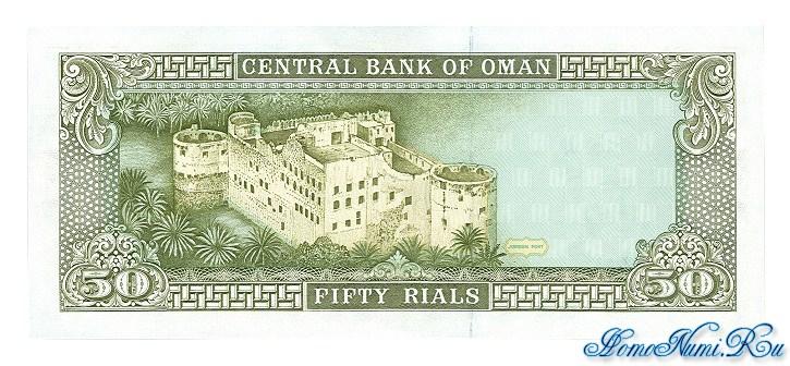 http://homonumi.ru/pic/n/Oman/P-30b-b.jpg