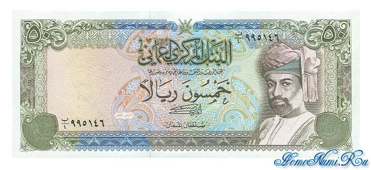 http://homonumi.ru/pic/n/Oman/P-30b-f.jpg