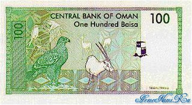 http://homonumi.ru/pic/n/Oman/P-31-b.jpg