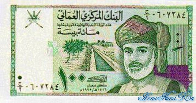 http://homonumi.ru/pic/n/Oman/P-31-f.jpg