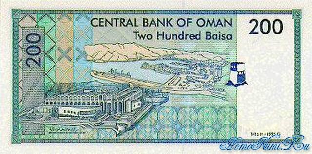 http://homonumi.ru/pic/n/Oman/P-32-b.jpg