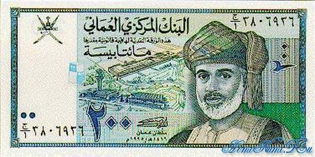http://homonumi.ru/pic/n/Oman/P-32-f.jpg