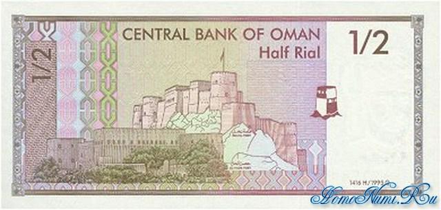 http://homonumi.ru/pic/n/Oman/P-33-b.jpg