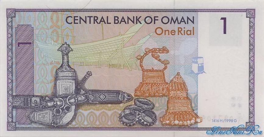 http://homonumi.ru/pic/n/Oman/P-34-b.jpg