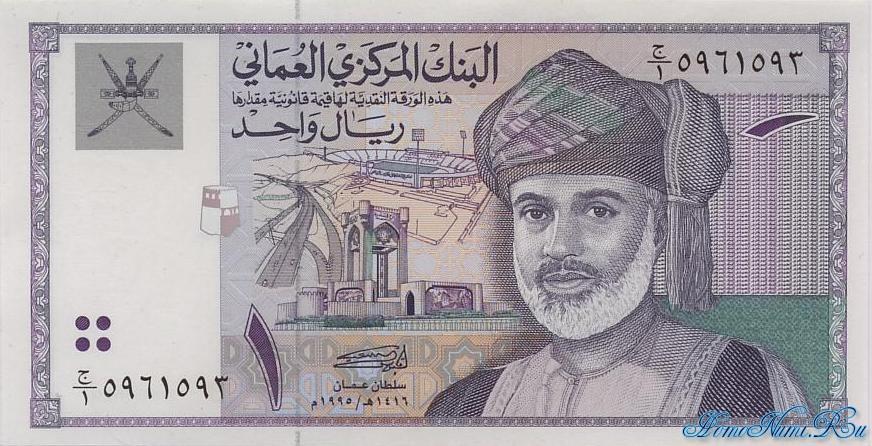 http://homonumi.ru/pic/n/Oman/P-34-f.jpg