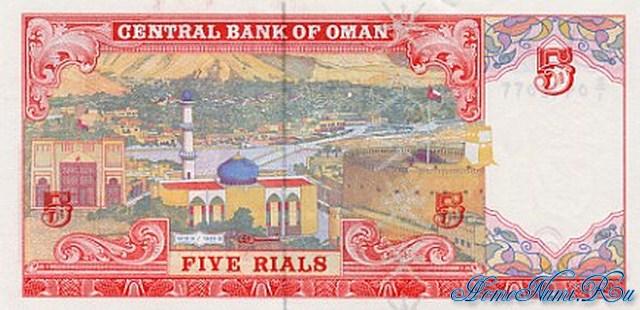 http://homonumi.ru/pic/n/Oman/P-35b-b.jpg