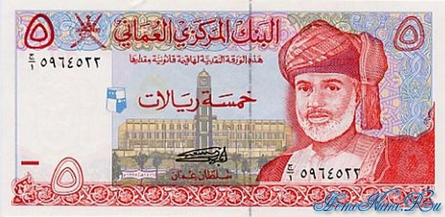 http://homonumi.ru/pic/n/Oman/P-35b-f.jpg