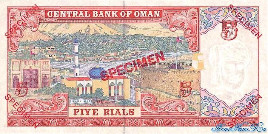 http://homonumi.ru/pic/n/Oman/P-35s-b.jpg