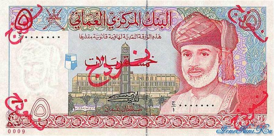 http://homonumi.ru/pic/n/Oman/P-35s-f.jpg