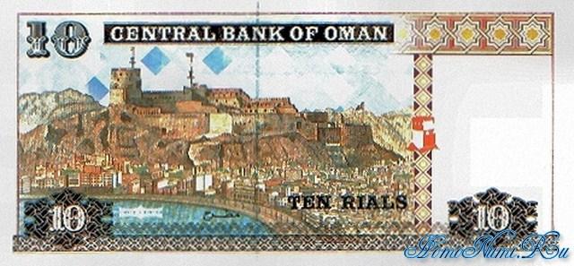 http://homonumi.ru/pic/n/Oman/P-36-b.jpg