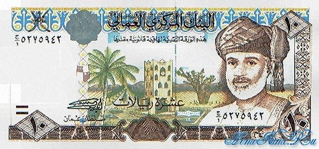 http://homonumi.ru/pic/n/Oman/P-36-f.jpg