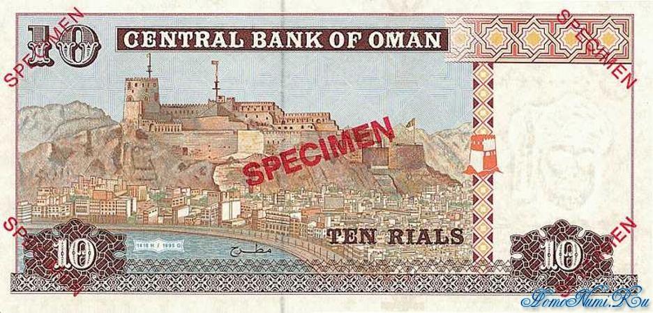 http://homonumi.ru/pic/n/Oman/P-36s-b.jpg